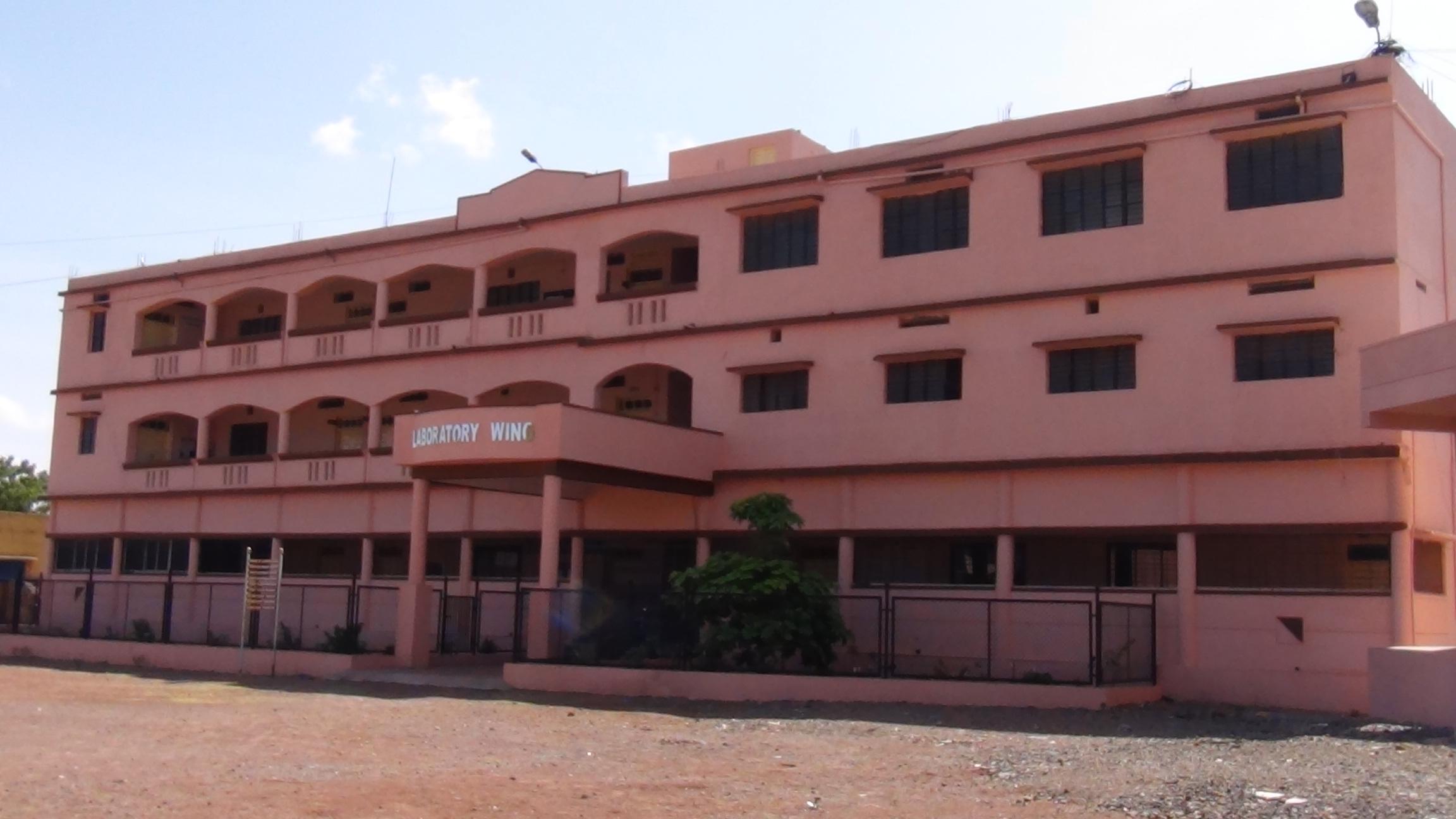 Anjuman College Laboratory